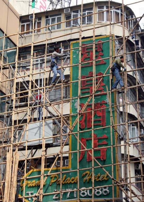 Construction Worker Mega Fails (29)