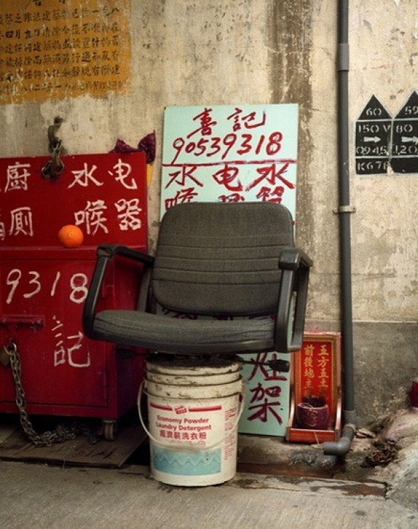 Funny Chairs (5)